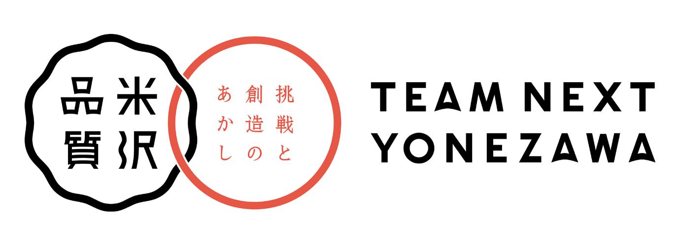 米沢品質向上運動ロゴ